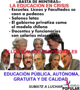 crisis-educación-pública