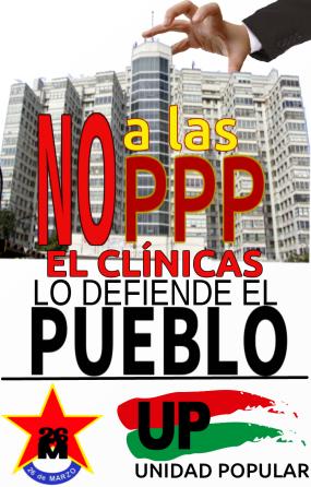 no-a-las-ppp-clinicas